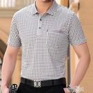 【天天】中老年男士短袖T恤雙絲光棉中年爸爸夏裝帶兜半袖衫