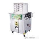 道升腸粉機商用廣東抽屜式擺攤一抽一份燃氣電石磨腸粉爐蒸腸粉爐 印象家品