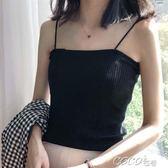 無袖針織上衣 夏季新款百搭素色針織吊帶小背心韓版緊身黑色性感外穿打底衫女潮 新品