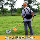 電動割草機小型多功能農用果園除草機背負剪草機充電式家用打草機 水晶鞋坊YXS