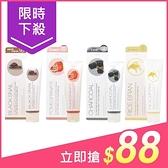 韓國 JIGOTT 去角質凝萃(180ml) 黑蝸牛/石榴/竹炭/米糠 4款可選【小三美日】$99