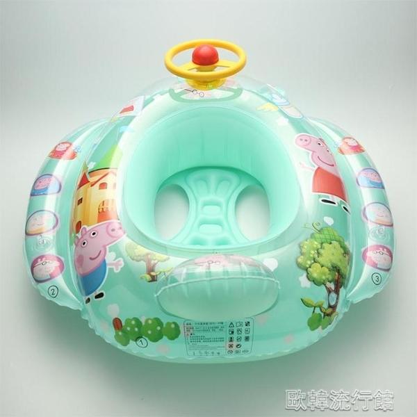【快出】兒童泳圈 加厚兒童游泳圈溫泉男女寶寶腋下救生圈沙灘戲水玩具1-3-6歲坐圈YYJ