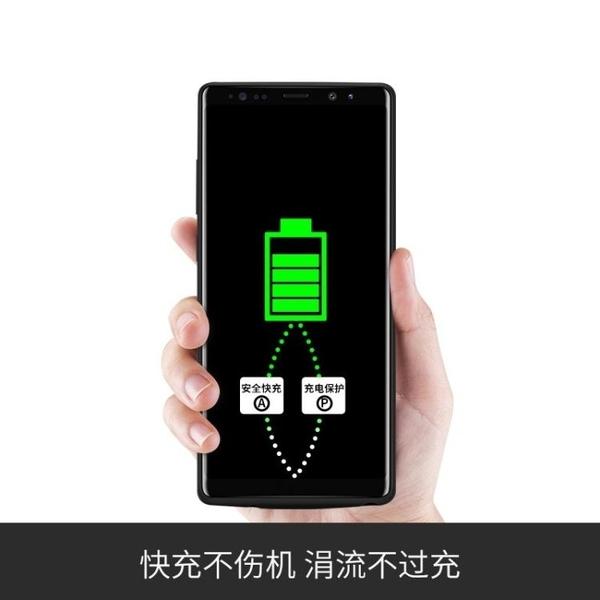 阿木木三星Galaxy Note8背夾式電池無線專用殼充電寶超薄殼 聖誕節全館免運