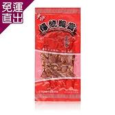 美雅 傳統蔗燻鴨賞 3包【免運直出】