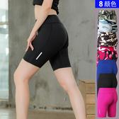 運動緊身短褲女速干跑步透氣迷彩印花薄款壓縮訓練健身五分褲