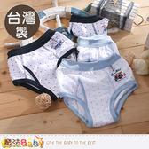 男童內褲(四件一組) 台灣製男童純棉三角內褲 魔法Baby