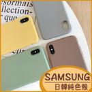三星 S20+ S20 Ultra Note8 S9+ S8+ M11手機殼 日韓素殼 糖果色 純色殼 J4+ J6+防摔軟殼