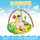 寶寶遊戲墊 嬰兒健身墊子(PXD417-07) 潮流小鋪