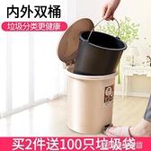垃圾桶 垃圾桶家用帶蓋客廳創意衛生間廁所大號廚房簡約現代高檔拉圾筒