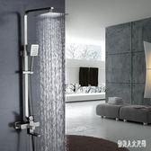 304不銹鋼淋浴器花灑套裝拉絲全方形薄頂噴頭可升降桿方管浴室 FR5629『俏美人大尺碼』