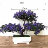 仿真植物假花塑料花套裝家居裝飾品擺件 cf