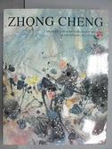 【書寶二手書T9/收藏_EYF】ZhongCheng_Modern and Contemporary Art_2015/