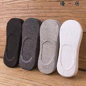 船襪男夏季純棉淺口隱形襪子男士硅膠防滑