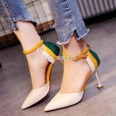 高跟鞋  韓版包頭一字扣帶高跟鞋尖頭細跟休閒百搭女鞋潮  瑪奇哈朵