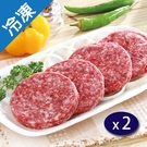 日本冷凍和牛漢堡排250G/盒X2【愛買...