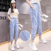 天絲牛仔褲女夏新款顯瘦哈倫褲薄款高腰寬鬆束腳九分冰絲褲子促銷好物