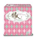 台灣製 情人抽取式衛生紙(100抽x10包) 雙層抽取衛生紙 100%原生紙漿 不含瑩光劑 廚房廁所衛生紙