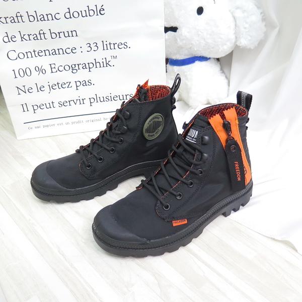 Palladium PAMPA UNLOCKED 防潑水 高筒靴 77239010 男女款 黑【iSport愛運動】