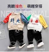 女童秋裝套裝-兒童衛衣套裝運動秋裝春秋寶寶男女童衛衣兩件套潮衣衣服洋氣嬰兒 多麗絲