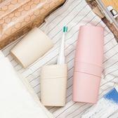 牙刷筒 漱口杯 收納杯 三合一 環保杯 刷牙 牙膏 收納盒 收納桶  牙刷盒 【P383】生活家精品
