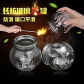 拔火罐玻璃拔罐器撥家用全套美容院專用抽氣式氣罐真空火療防爆