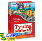 [8美國直購] 暢銷兒童軟體 Individual Software Typing Instructor for Kids Platinum 5