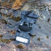 手機防水袋 手機防水袋潛水套觸屏通用6寸蘋果x76plus掛脖外賣防雨套浮潛游泳  瑪麗蘇