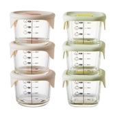 Lock&Lock 寶寶副食品耐熱玻璃調理盒 230ml 三入組 樂扣樂扣 冷凍儲存盒 耐熱 保鮮盒 509
