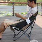 椅子 戶外折疊椅便攜式靠背釣魚椅凳子野外...
