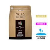 【歐客佬】肯亞 麒麟雅嘉 隆耶多合作社 水洗 咖啡豆 (半磅) 白金烘焙 (11020580)