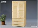 衣櫃 預購品【UHO】松木館 3x6尺衣櫃 原松木色 實木 台灣製造