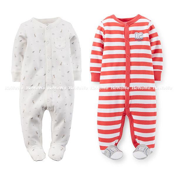超低折扣NG商品~長袖包腳兔裝 寶寶前開長袖連身衣/包腳兔裝 LZ4557 好娃娃