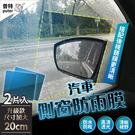 普特車旅精品【CO0202】20x17c...