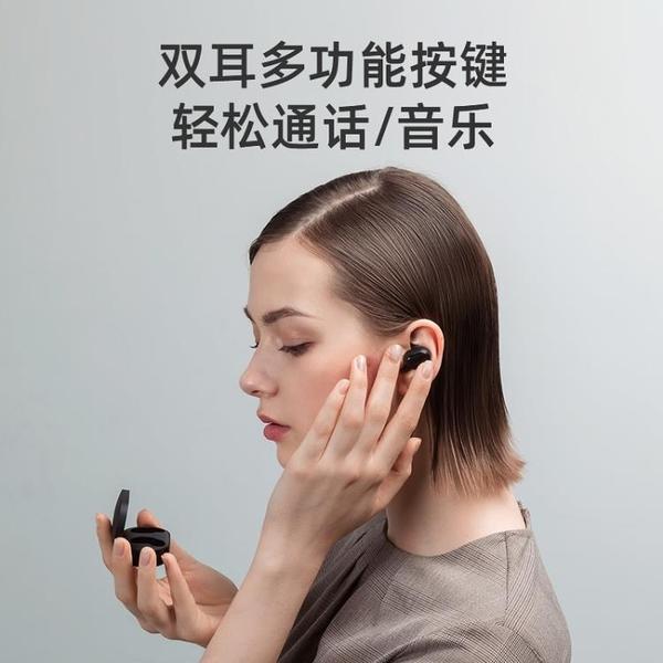 小米Redmi AirDots真無線藍芽耳機紅米入耳式運動 適用蘋果華為(快速出貨)