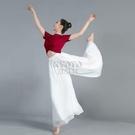 飄逸白色雪紡寬管褲現代舞練功褲寬鬆古典舞褲中國風舞蹈服