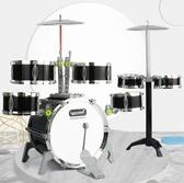 爵士鼓男女孩初學者敲打鼓樂器超大號仿真架子鼓玩具兒童1-3-6歲lx 聖誕節