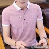 T恤男士短袖2020新款夏季韓版大碼修身衣服翻領polo衫有領上衣男 圖拉斯3C百貨
