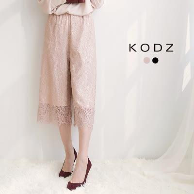東京著衣【KODZ】浪漫蕾絲質感寬褲聯名款-S.M.L(171759)
