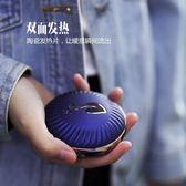 USB孔雀暖手寶充電暖手寶行動電源暖寶寶便攜動物暖手寶【韓衣舍】