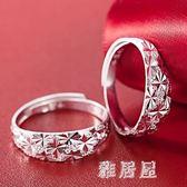 七夕情人節禮物送女友925銀戒指男女款 韓版心語開口情侶對戒指大 JY5465【雅居屋】