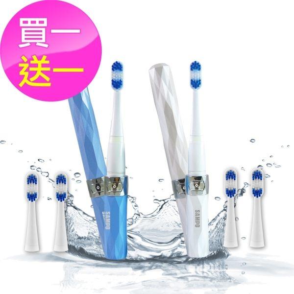 (買一送一)聲寶 晶鑽音波震動牙刷(共附刷頭10入) 時尚藍+珍珠白