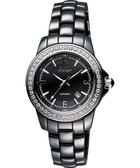 Diadem 黛亞登 菱格紋晶鑽陶瓷腕錶-黑 8D1407-551DD-D
