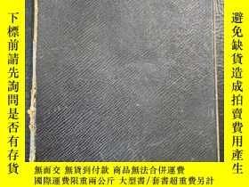 二手書博民逛書店THE罕見METHODIST HYMN-BOOKY292946 請看圖片 請看圖片