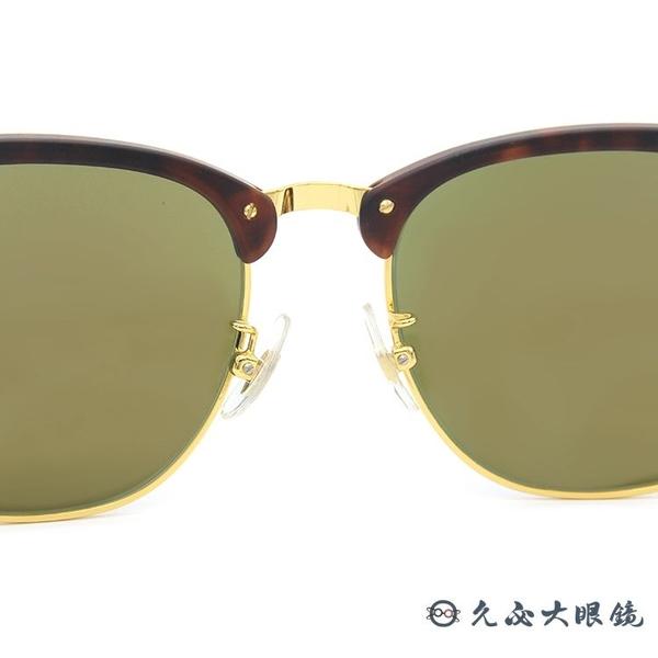 RayBan 雷朋墨鏡 RB3016F (霧琥珀-金框) 眉框 水銀 太陽眼鏡 久必大眼鏡
