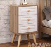 床頭櫃虎帝床頭櫃簡約現代北歐收納櫃抽屜式儲物櫃迷你免安裝床邊小櫃子igo 免運