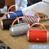 藍芽喇叭便攜式迷你小型雙喇叭大音量廣場舞家用桌面無線藍芽音響u盤插卡播 快速出貨