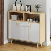 鞋架櫃 鞋柜家用門口大容量門廳玄關柜收納儲物柜簡易經濟型進門防塵鞋架