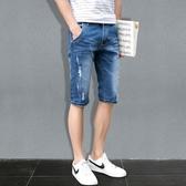 牛仔短褲 彈力男士牛仔短褲夏季薄款五分褲休閒馬褲中褲 免運