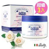 義大利Linea Natura玫瑰柔潤細緻面霜50ml三入組