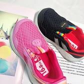 《7+1童鞋》日本月星 MOONSTAR 機能鞋 套入式 運動鞋 E425 粉色